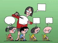 Eğitim Felsefeni Keşfet